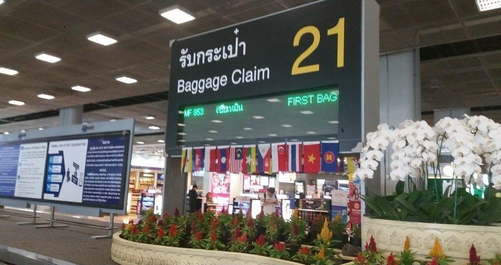 监守自盗!机场安保人员竟偷取旅客6000英镑现金