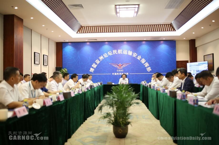 冯正霖莅临博鳌机场督导论坛年会筹备情况