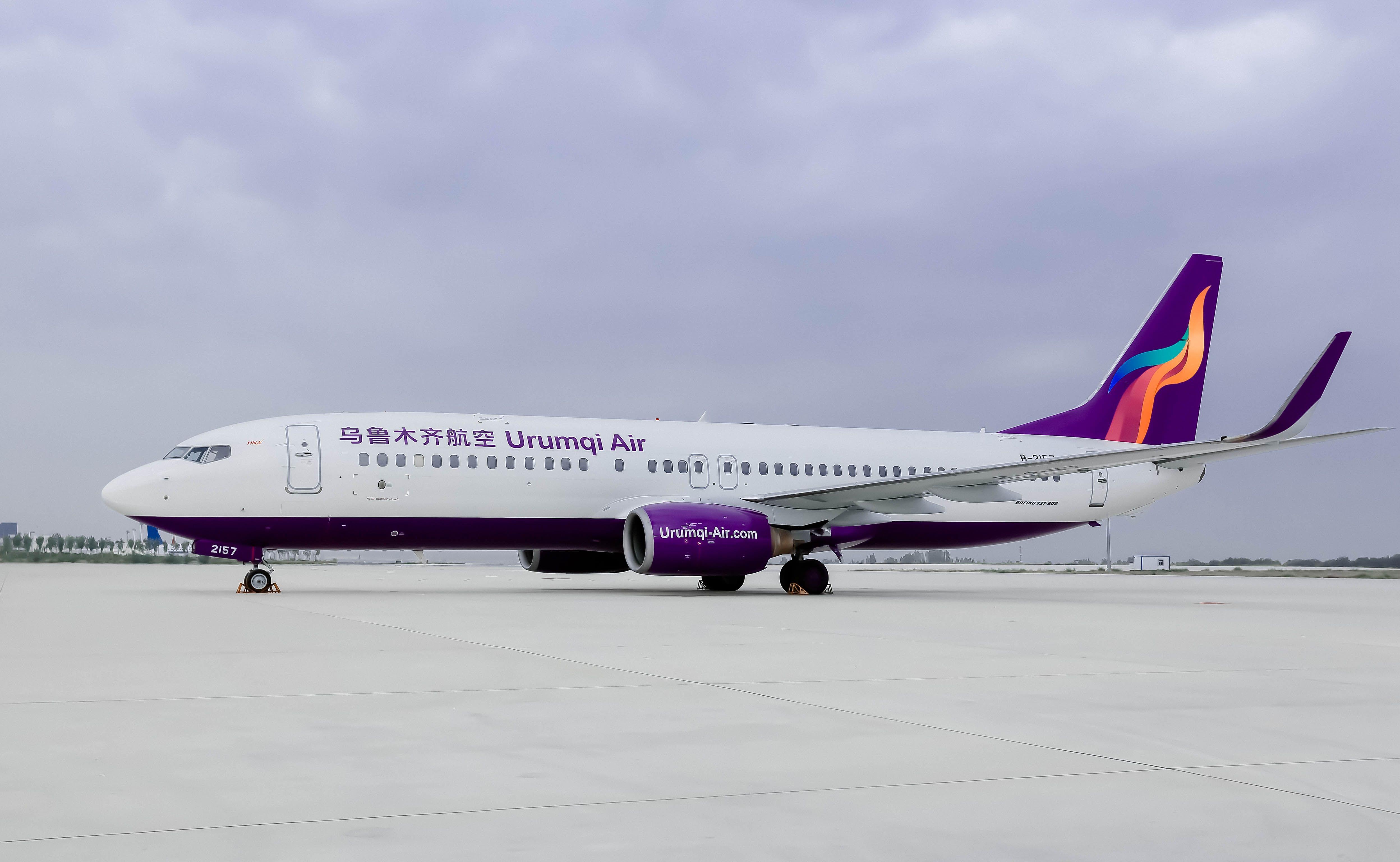 乌航将开首条国际航线 往返伊尔库茨克