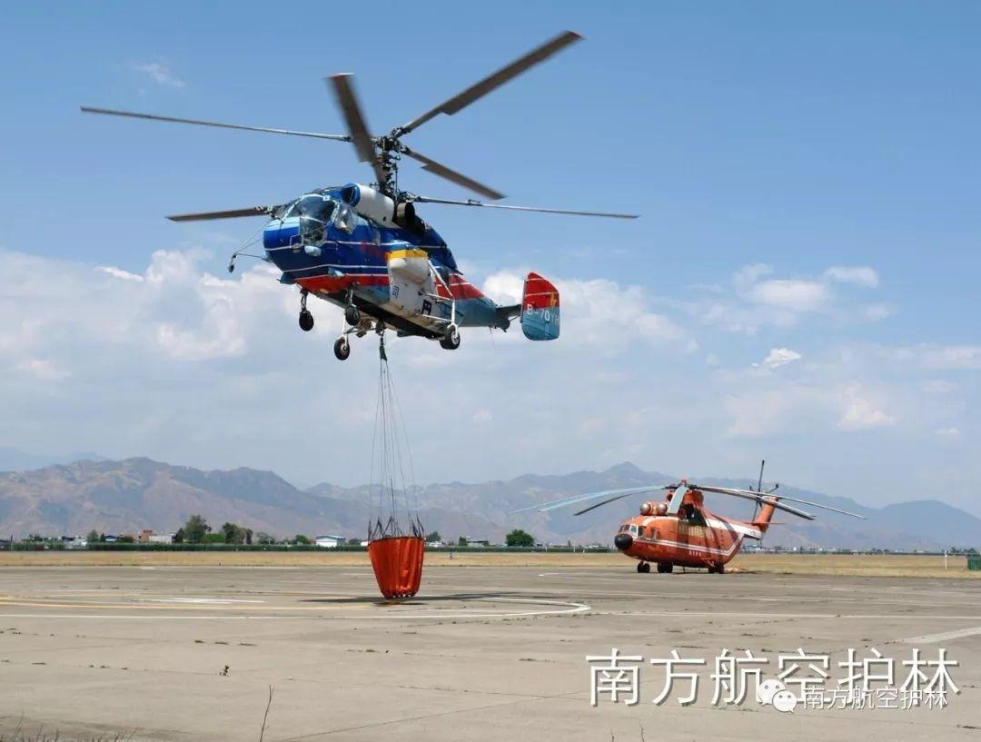 历时92天 四川省2018年夏季航空护林工作开航