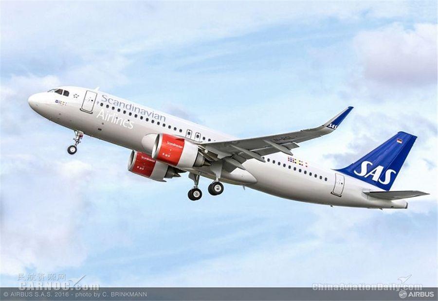 北欧航空订购35架空客A320neo系列飞机