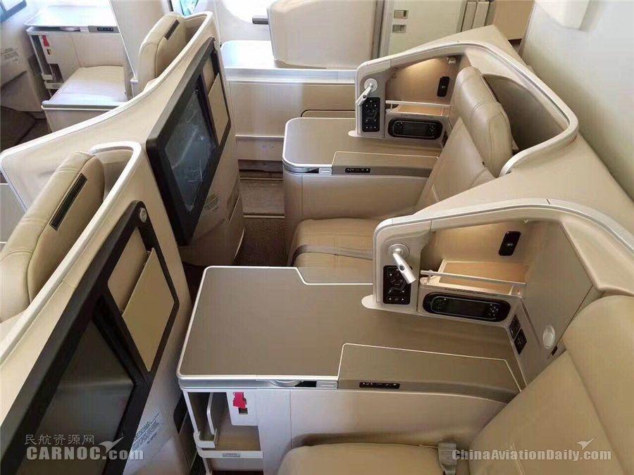 东航2017年最新引进的A330机型上选装了全新的交错式商务舱