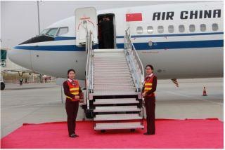 巴彦淖尔机场圆满完成重要航班保障任务