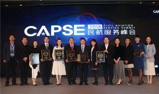 厦航荣获CAPSE六项大奖 连续五年获评最佳航司