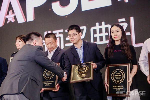"""深圳航空""""深航易行""""荣获CAPSE创新服务奖"""