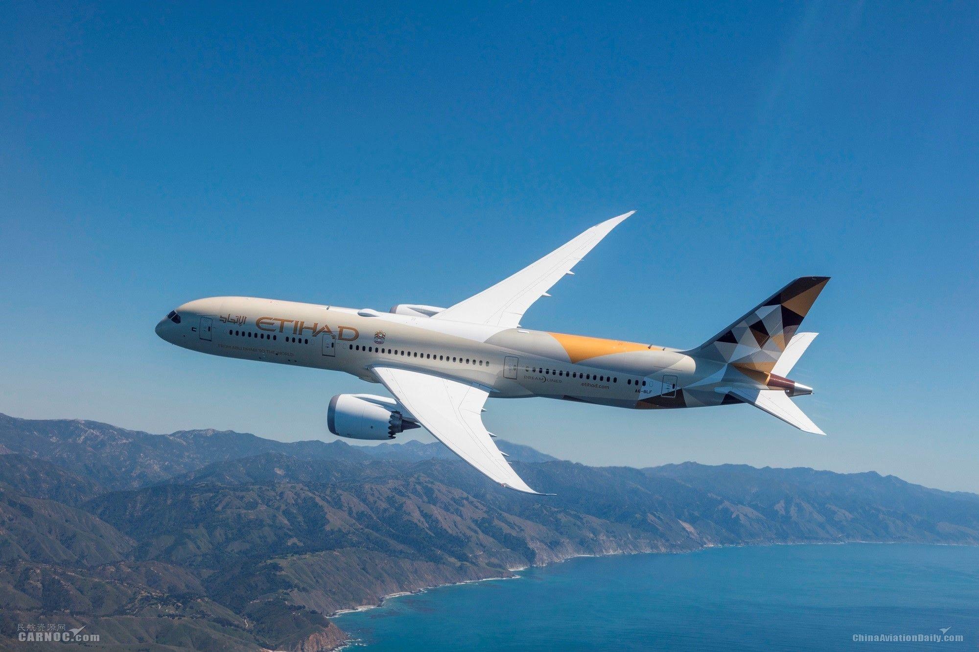 阿提哈德航空庆祝波音787梦幻客机执飞米兰航线