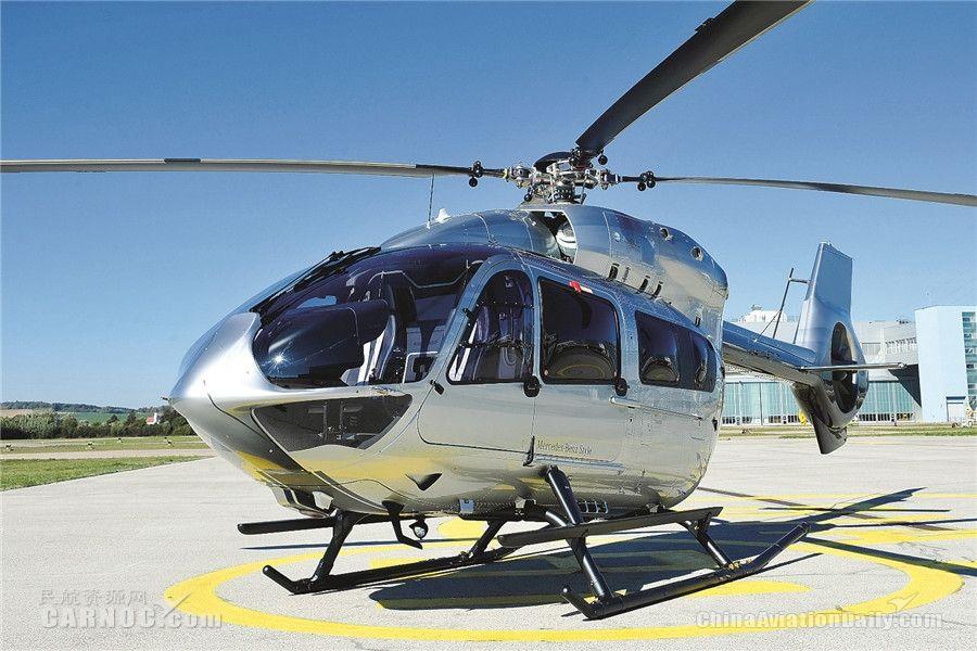 空中客车商务直升机ACH首次亮相ABACE