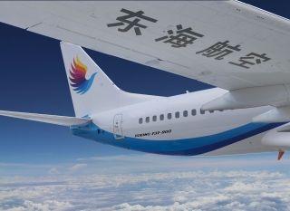 东海航空将开通深圳至澳大利亚达尔文航线