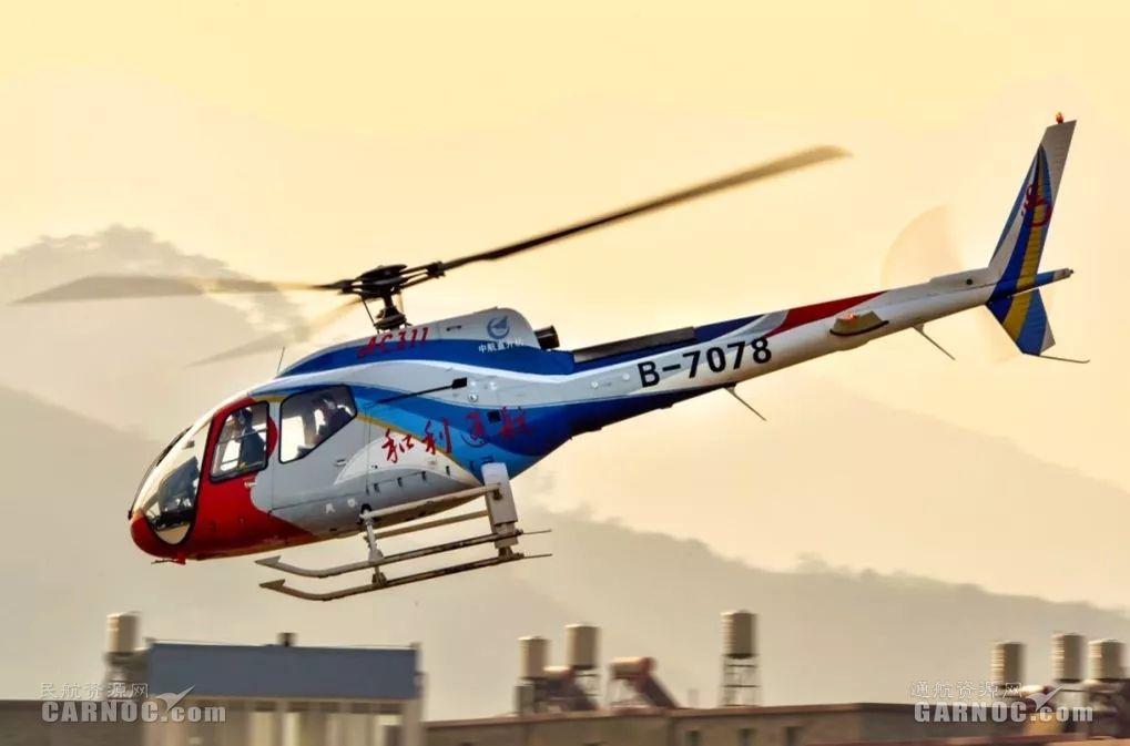 第一次乘坐直升机,如何不露怯?