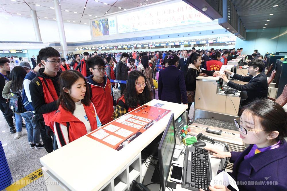 哈尔滨机场T2航站楼将于4月30日启用