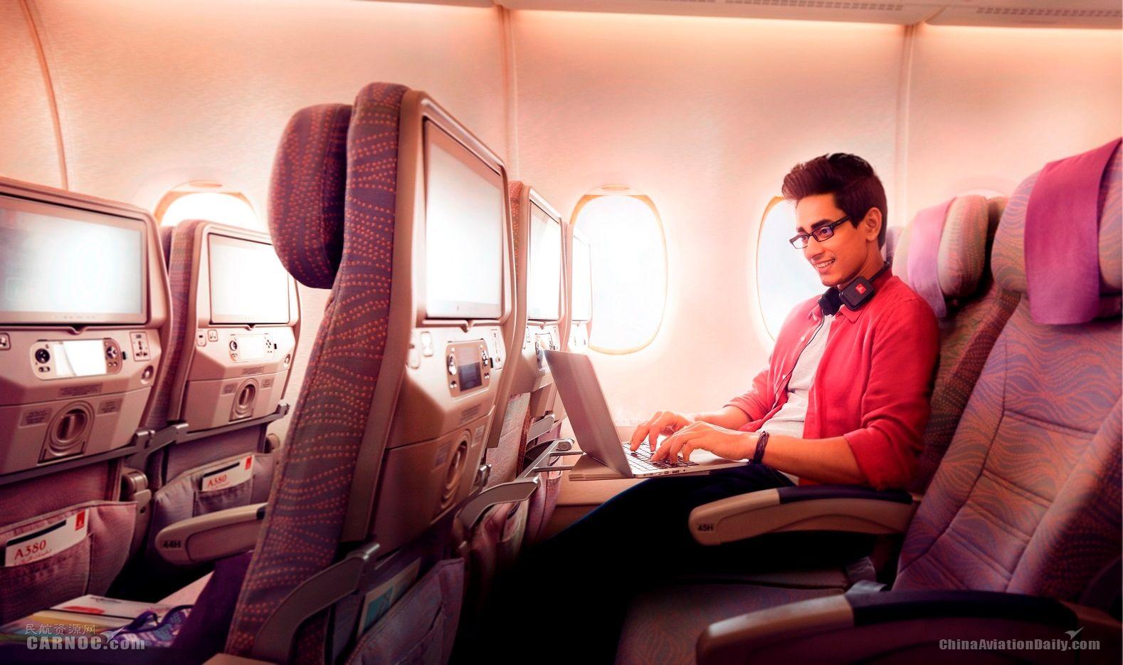 阿联酋航空3月机上WiFi服务使用人次超百万