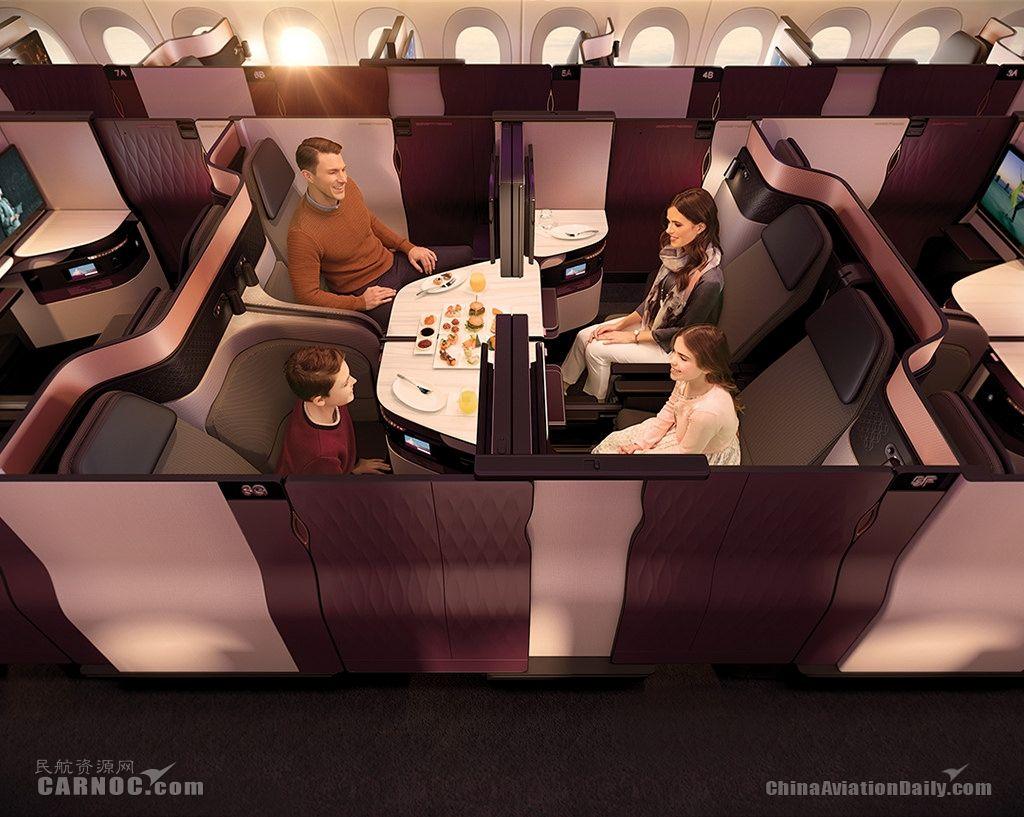 卡塔尔航空Qsuite空中私人套房将于沪上亮相
