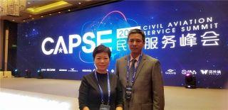 澳门国际机场代表参加第四届民航服务峰会