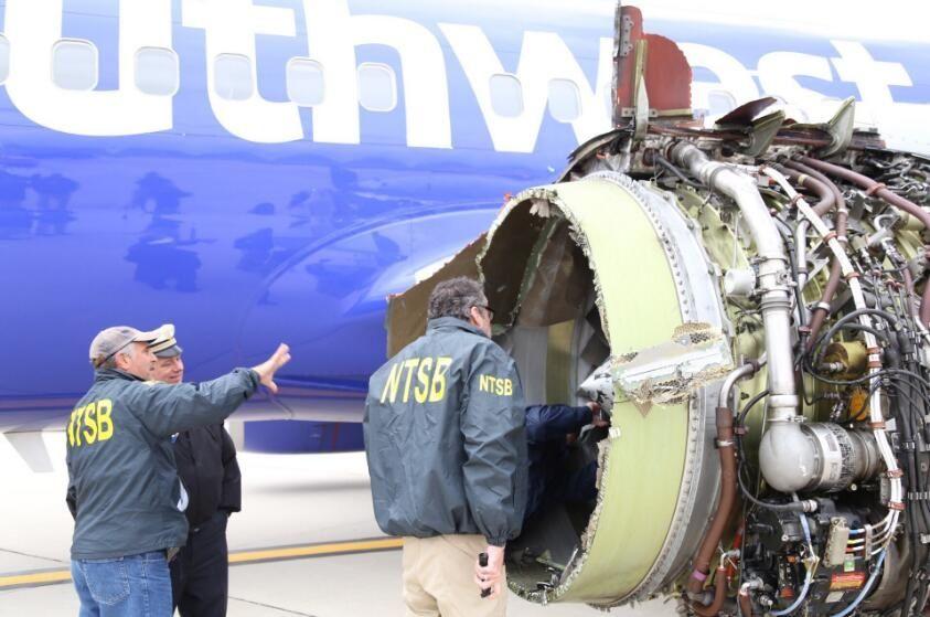 民航早报:金属疲劳或致西南航空发动机事故