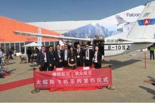 德扬航空喜获两架大棕熊飞机订单