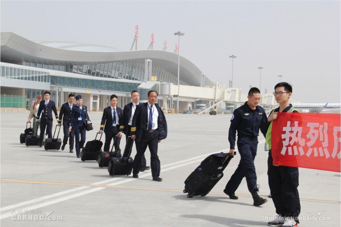 华夏航空库尔勒-那拉提-塔城航线首飞