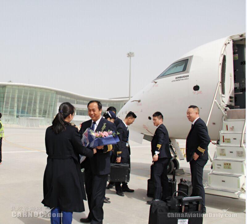 华夏航空库尔勒-那拉提-塔城航线首飞_民航新闻_民航