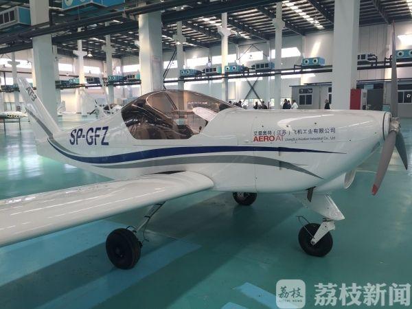 艾雷奥特与3家通航企签155架飞机销售合同