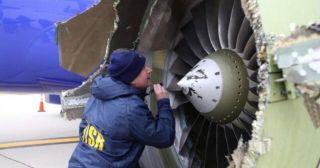 民航安检安保周报:客机引擎空中爆炸1死7伤