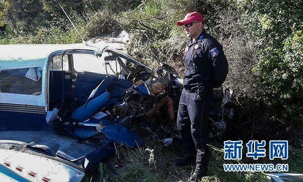 希腊一架小型飞机坠毁 机上两人死亡