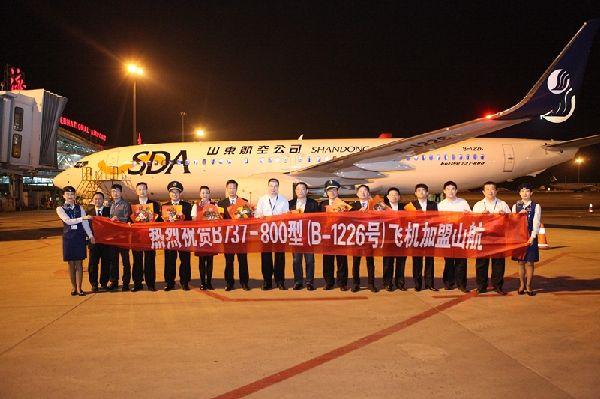 B-1226飞机加盟山航 助力新开四条航线