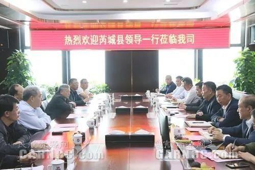 山西芮城县委书记与龙浩共商通用机场运营发展