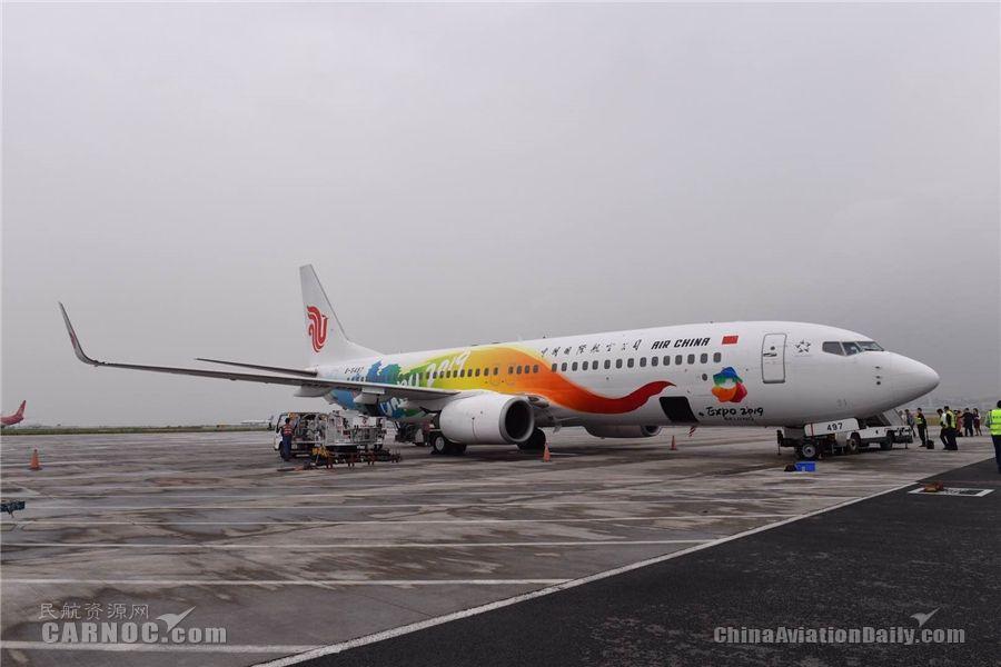"""国航""""多彩世园号""""彩绘飞机首航 传递绿色梦想"""