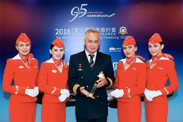 俄航:莫斯科至上海航线未来或启用超音速飞机