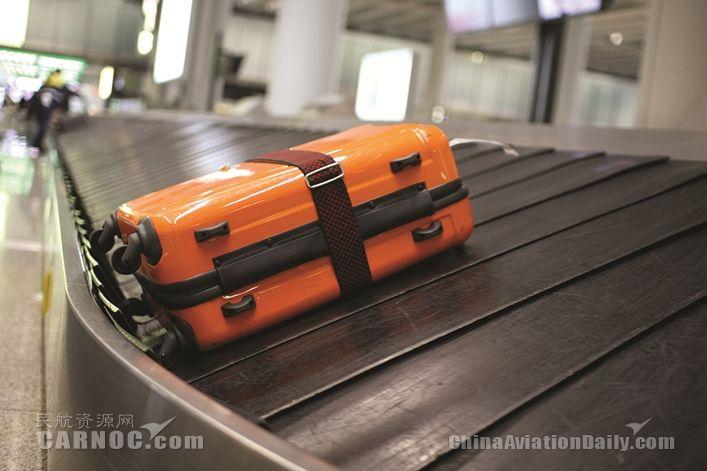 SITA航空旅客行李报告:2018能否成为转折点