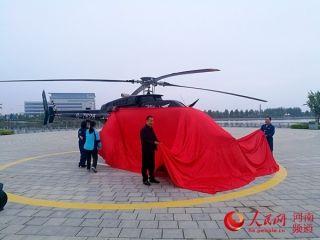"""""""低空旅游""""项目落户郑州 市民可家门口体验"""
