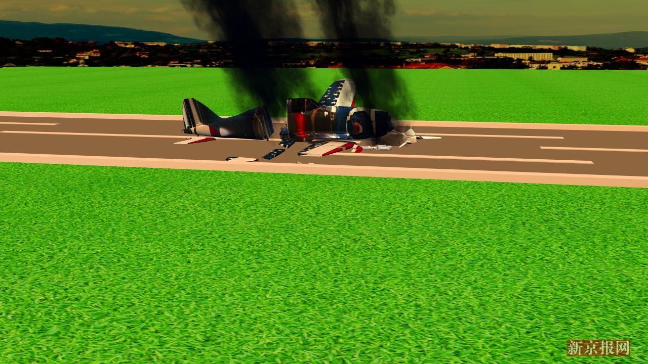 郑州航展特技飞机意外致1死 3D回顾坠机经过