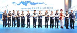 大理宣言:推进跨航司中转 建设新型航空枢纽