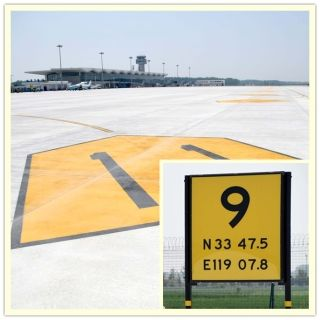 淮安机场二期扩建跑道延长工程正式投用