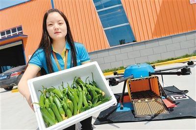 菜鸟在陕西开无人机航线 水果10分钟入仓保鲜