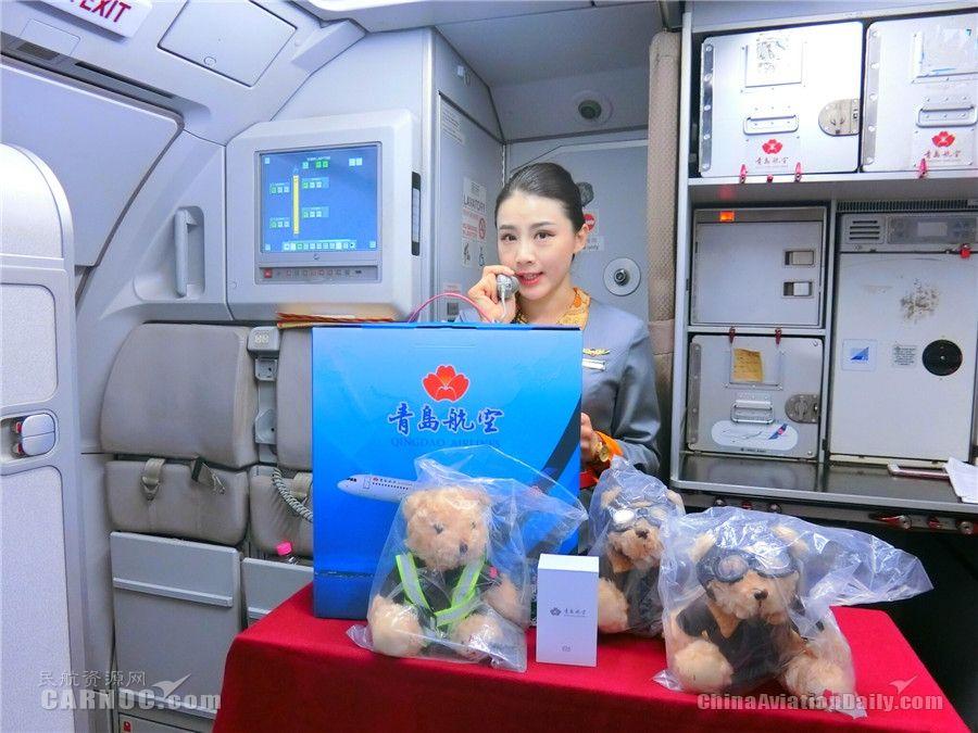 青岛航空开航四周年 旅客玩转地空生日趴