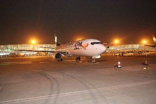 四月第三架新飞机加盟 助力山航新开航线