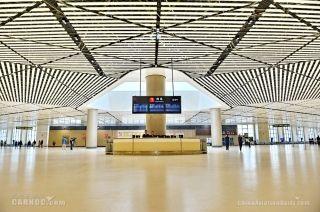 注意!4月30日哈尔滨机场在这里乘机