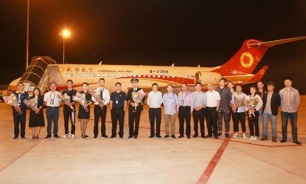成都航空接收第五架ARJ21 机队规模达37架