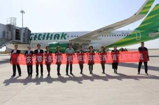 鄂尔多斯机场恢复至印度尼西亚巴淡岛国际航线
