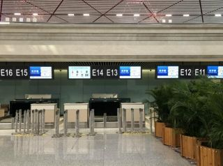 厦航正式入驻哈尔滨机场2号航站楼