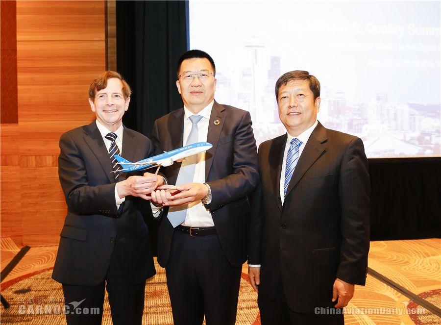 厦航出席世界质量与改进大会 代表中国质量发声