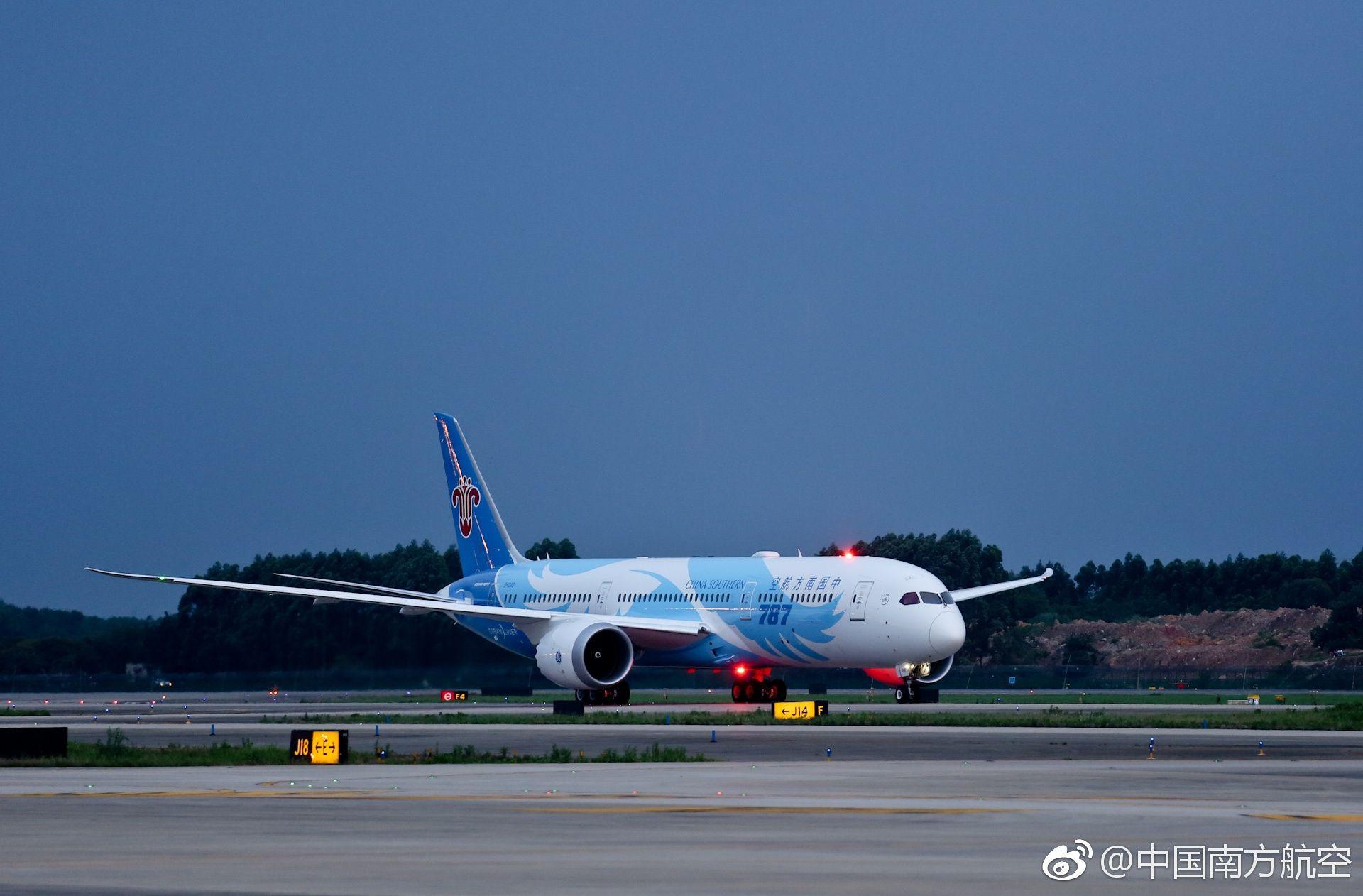 南航首架波音787-9交付 配备28个公务舱座椅