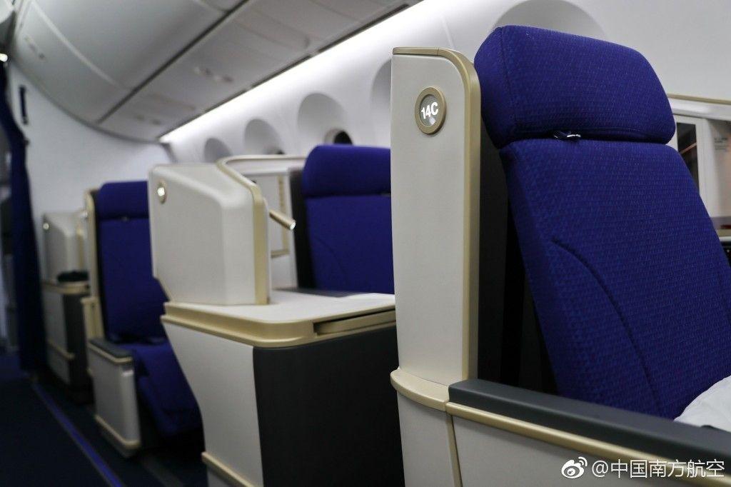 南航首架波音787-9交付 配备28个公务舱座椅图片