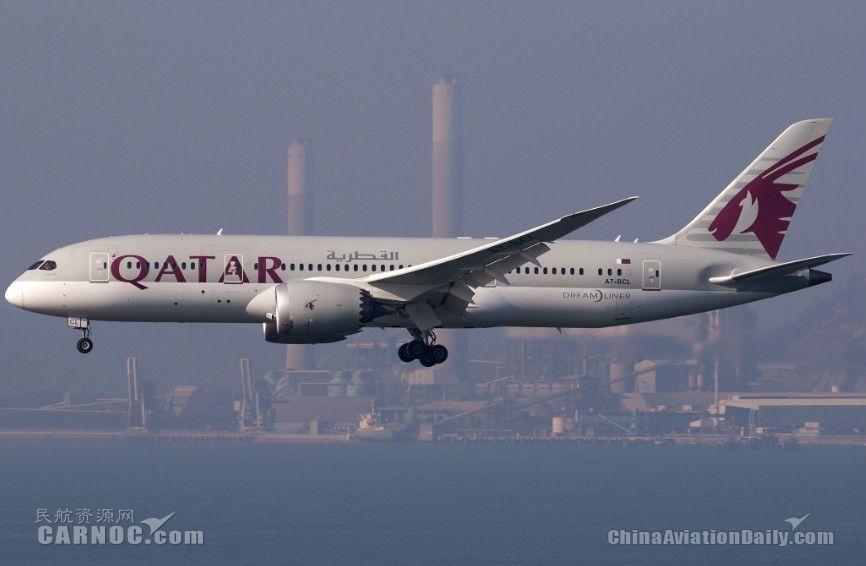 全球最佳航司与机场名单公布 卡塔尔航空居首