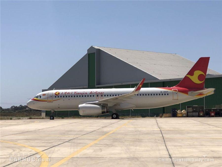 天津航空引进两架A320飞机