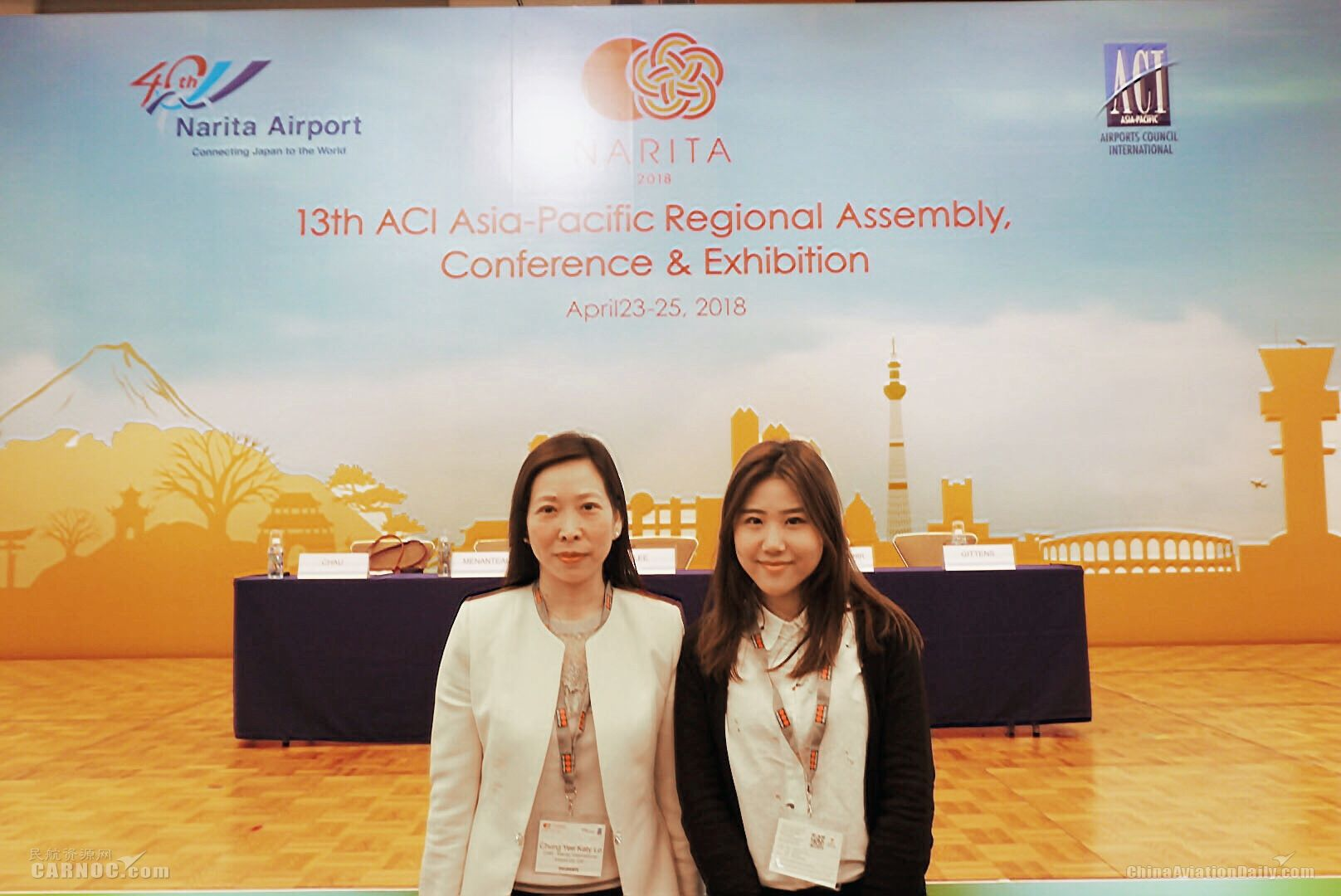 澳门机场代表出席国际机场协会亚太区会员大会