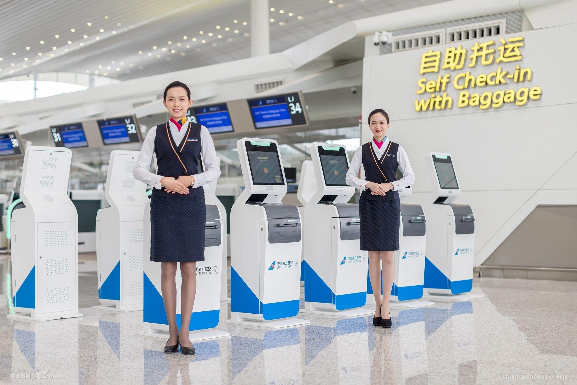 南航5月19日转场至广州白云机场T2运行