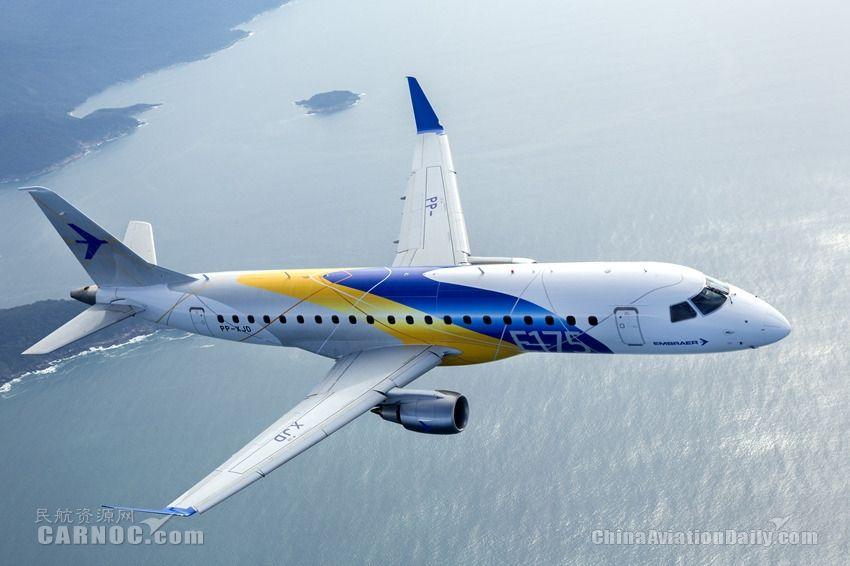 巴航工业与美国航空签署15架E175销售协议