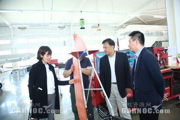 适航司司长徐超群调研小熊飞机制造有限公司