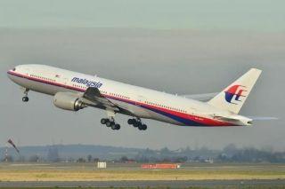 民航安检安保周报:新一轮搜索仍无MH370踪迹
